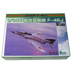 1/144 航空自衛隊 F-4EJ 2機セット プラモデル horikku