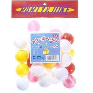 カラーボールミニ 30P[7846] horikku