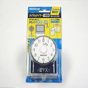 ダイヤルタイマー 11時間形 純正パッケージ品[WH3101BP](ブラック)|horikku