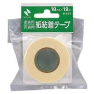 建築用マスキングテープ 1巻 18mm×18m...の関連商品7