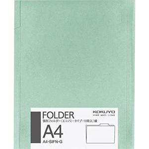 ・材質/紙(古紙配合) ・カラー/緑 ・寸法/311・240(+15)薄型 ・単位(入数)/1パック...