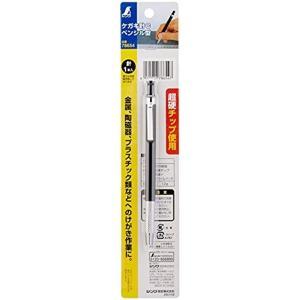 シンワ測定 ケガキ針 ペンシル型 C [C ペ...の関連商品5
