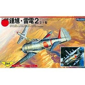 1/144 雷電 352空/鍾馗 85戦隊[1/1444] horikku