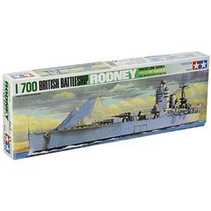 1/700 ウォーターラインシリーズ No.601 イギリス海軍 戦艦 ロドネイ プラモデル 77502[TM77502]|horikku