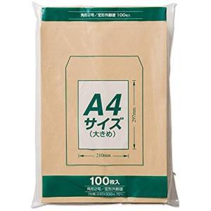 A4判が入るちょつと大きめな角2封筒 100枚パック  サイズ 240×332mm  紙厚 70g/...