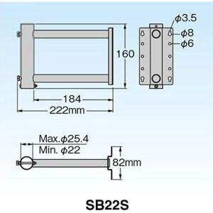 マスプロ電工 サイドベース UHFアンテナ(1...の関連商品5
