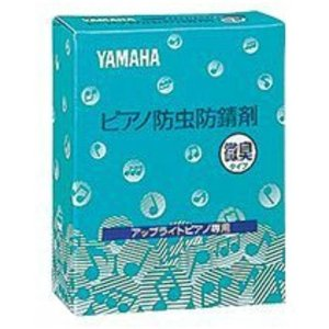 ヤマハ P-BBB ピアノ防虫防錆剤です。  強力な防虫でピアノ内部のフェルト部分を虫食いの害から守...