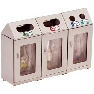 ジオコレ 部品模型 EK06駅のゴミ箱 スチールタイプ ジオラマ用品|horikku