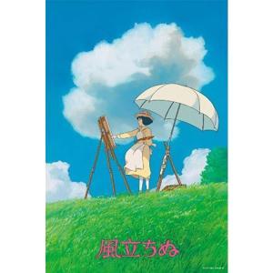 スタジオジブリ最新作「風立ちぬ」がジグソーパズルで登場。  本体サイズ :50×75cm 対象性別 ...