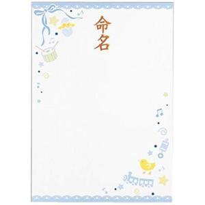 命名用紙 IJ命名用紙 A4 3枚×10パック[GP-メ12×10P](ブルー)