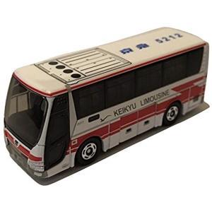 限定 京急リムジンバス京浜急行バス[na]