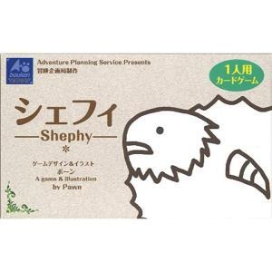 対象性別 :男女共用   カードゲーム・トランプ Shephy