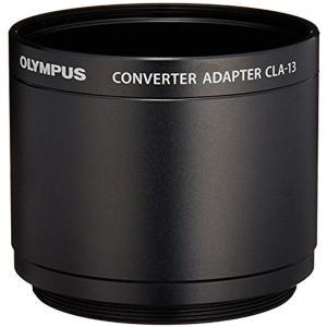 オリンパス OLYMPUS デジタルカメラ STYLUS1用 コンバージョンレンズアダプター CLA-13 / V3221300W000