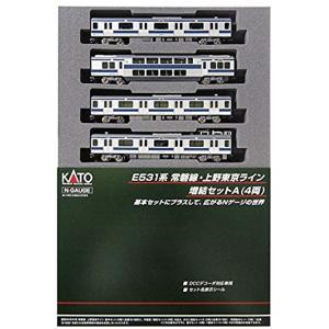 Nゲージ E531系 常磐線・上野東京ライン 増結A 4両セット 鉄道模型 電車[10-1291]|horikku