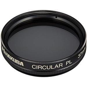 HAKUBA 小口径用サーキュラーPLフィルター[CF-CPL37D](37mm)