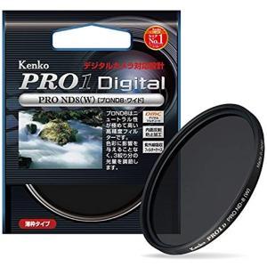 Kenko NDフィルター PRO1D プロND8 W 光量調節用[249437](49mm)
