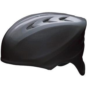 エスエスケイ ソフトボール ソフトボール用キャッチャーズヘルメット Mサイズ[CH225](ブラック, M(55〜56cm))