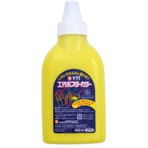 ・ペットボトルや牛乳パック等のいろいろなものに描けます。 ・鮮やかな発色のポスターカラーです。 ・水...