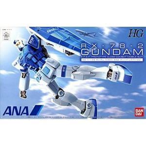 ・バンダイのガンプラとANAのコラボレーションアイテム。・爽やかな空をイメージしたANAのコーポレー...