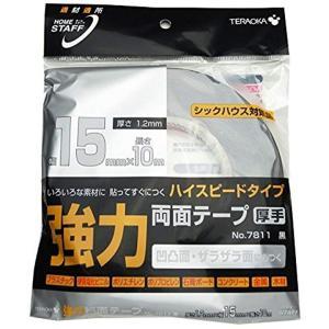 .厚さ:1.2mm シックハウス対策品   作業用両面テープ