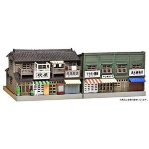 ジオコレ 建物コレクション 054-2 ジオラマ用品[243663](商店長屋A2, 1/150)|horikku