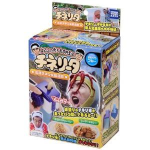 対象性別 :男女共用(C)tvasahi  おもちゃ雑貨 クッキングトイ tvasahi