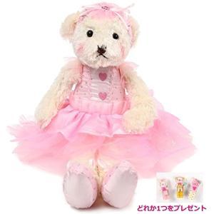 バレリーナ ぬいぐるみ くま プリマ ベア・小・ ヘアピン付きバレリーナ 人形(くまピンク)|horikku
