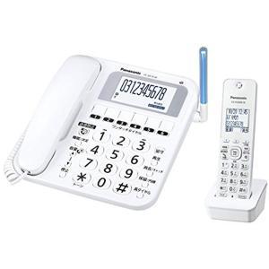 ・[親機]見やすい液晶画面と使いやすい大きなダイヤルボタン・[聞こえる]親機(受話器)に「受話音量大...