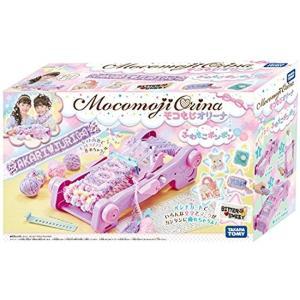 モコもじ オリーナ ふわもこ ポンポン [-]...の関連商品6