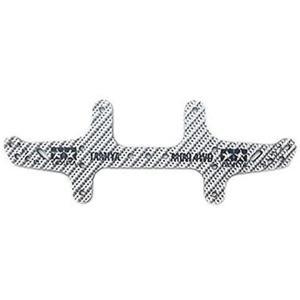 ミニ四駆特別企画商品 HG カーボンマルチワイドリヤステー シルバー/3mm 95262[95262...