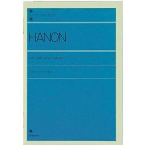 NAKANO ハノン A5 横罫線 6mm ノート  昔からピアノレッスンの教本で大定番の全音楽譜出...