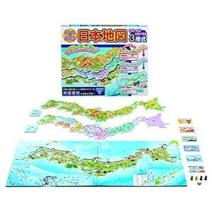 ゲーム&パズル日本地図 [-] [ハナヤマ(H...の関連商品4