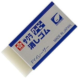 (特長)クーピー専用消しゴム(単品サイズ)40×20×12mm/個(単品重量)11g/個(材質)本体...