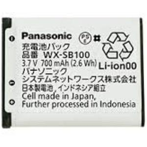 リチウムイオン電池、つぎ足し充電可能 電池寿命:約500回 充電(約2年間) リチウムイオン電池、つ...