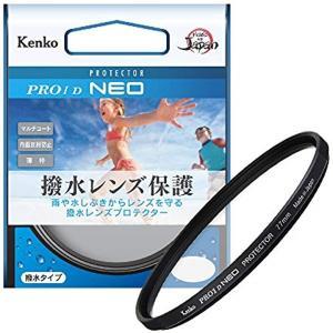 Kenko レンズフィルター PRO1D プロテクター NEO レンズ保護用 撥水・防汚コーティング...