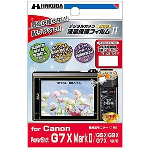 ・ハクバ DGF2-CAG7X2 Canon PowerShot G7 X MarkII/G5 X/...