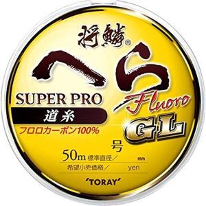 東レ TORAY ライン 将鱗 へらスーパープロフロロ道糸GL 50mゴールド 0.8号(ゴールド)