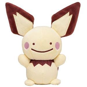 Pokemon Centre Original stuffed Transform. Metamon...