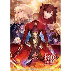 全ノーマル100種+パラレル18種(予定)よりランダムに封入。 今回の商品ではTVアニメ「Fate/...