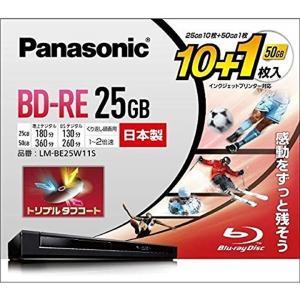 パナソニック 2倍速ブルーレイディスク(書換)...の関連商品4