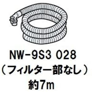 洗濯機お湯取ホース7m フィルタ部なしNW-9S3 028 horikku