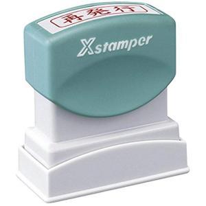 (印面サイズ)13×42mm (インキ色)赤 (印面)横 (補充インキ)XLR-20N (寸法)58...