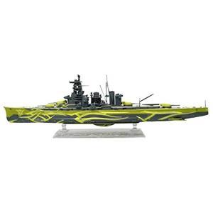 蒼き鋼のアルペジオ -アルス・ノヴァ- No.18 霧の艦隊 大戦艦 ハルナ フルハルタイプ 1/700スケール プラモデル[18]|horikku