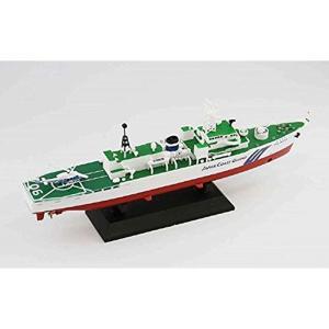 1/700 海上保安庁 巡視船 つがる型[JP09]|horikku