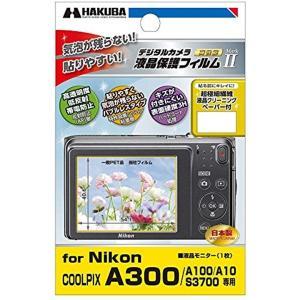 HAKUBA デジタルカメラ液晶保護フィルム MarkII Nikon COOLPIX[DGF2-N...