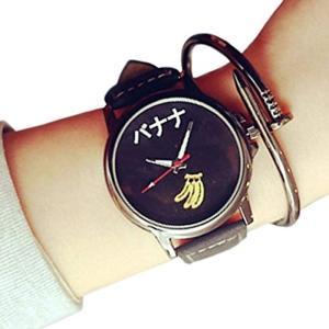 おもしろ ウォッチ シンプル デザイン 文字盤 アナログ 腕 時計 ファッション ユニーク[ZM-TABEMOJI-BABK](バナナ:ブラック)|horikku