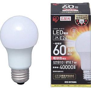 アイリスオーヤマ IRIS LED電球 広配光...の関連商品2