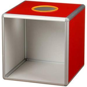 イベント用 抽選箱 大中小 投票箱 くじ引き 中が見える 3サイズ 小型(20cm)