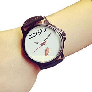 おもしろ ウォッチ シンプル デザイン 文字盤 アナログ 腕 時計 ファッション メンズ[ZM-TABEMOJI-NIWH](ニンジン:ホワイト)|horikku