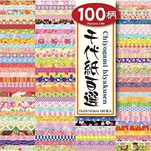 折り紙 100柄千代紙百選 15cm角[080505](和柄)